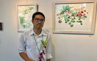 台裔画家看兰花 与皇后植物园结缘