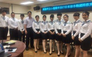 高雄10位高校生搭橋 讓世界一起「看見台灣」