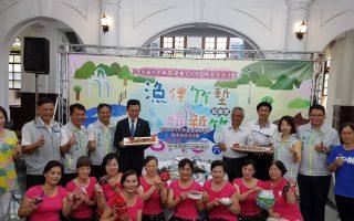 擁有20年歷史的「魚鱻產業文化節」將在南寮漁港登場。(林寶雲/大紀元)