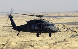 美军黑鹰直升机坠毁 五人失踪