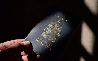 上網更新護照 加國華人被看似政府網站誤導