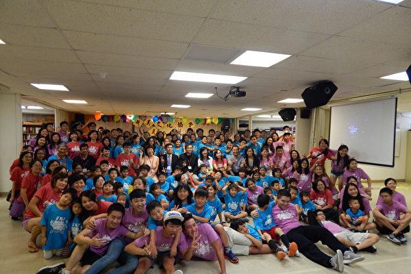 中美文化协会夏令营举行结业典礼