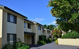 面对经济适用住房需求 悉尼的联排房增多