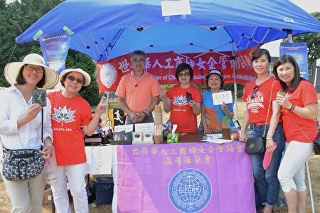 图:大温哥华台湾同乡会举办台湾游园会,世华工商妇女企管协会温哥华分会摊位。(邱晨/大纪元)