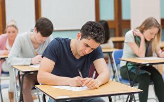 英國高考制度——A-Level改革改了什麼?