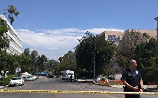 洛杉矶中领馆前发生枪击命案 枪手为华人