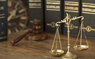 美司法审判首例 德州白人至上帮派89人坐牢