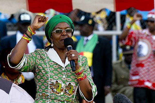 津巴布韋第一夫人對模特大打出手 面臨起訴
