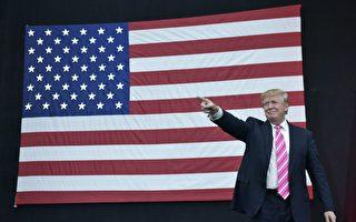 川普上任逾半年 美国百业复兴如期推进(上)