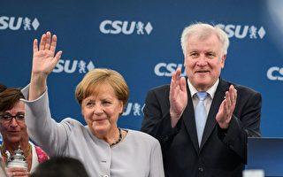 德国大选(四)