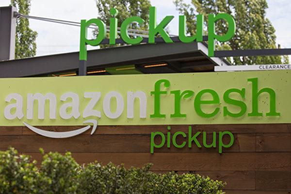 亞馬遜大幅降全食價格 你最關心的問題