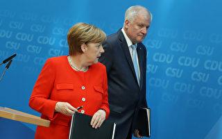 德国基社盟:难民上限不再是条件