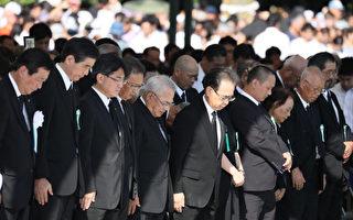 美朝局勢緊張之際 日本紀念長崎核爆72周年