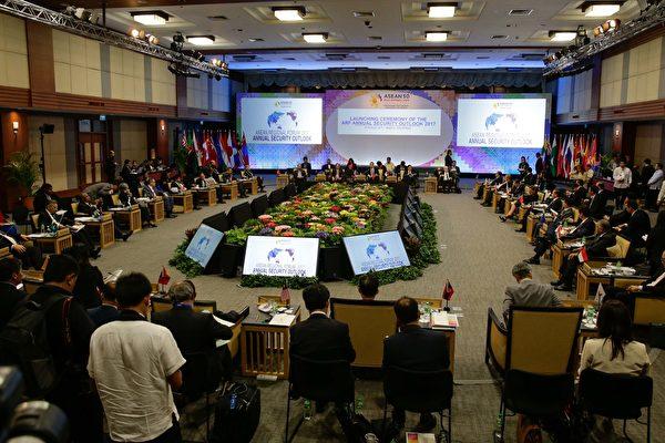 东盟外长会各方角力 南海框架协议被批无力