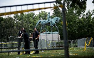 引发弗州集会冲突的 不是雕塑而是人(下)