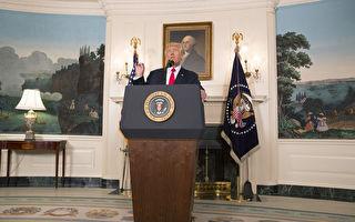 川普抨击白人至上主义者 誓言法办弗州肇事者
