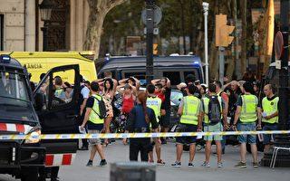 巴塞罗那发生恐怖袭击 13死50人伤