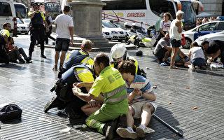 巴塞羅那恐襲 兩名墨爾本男子受傷
