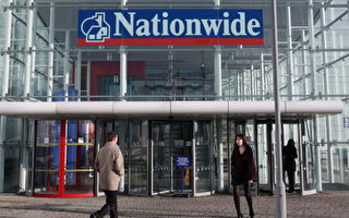 利率5%   Nationwide成英國銀行業吸客王