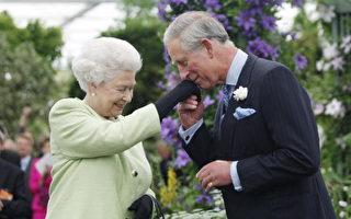 消息人士:英國女王不會讓查爾斯王子攝政