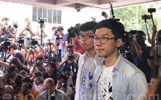香港学生领袖黄之锋等3人被加刑 国际关注
