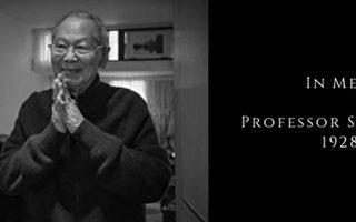 香港医学专科学院创院主席达安辉辞世