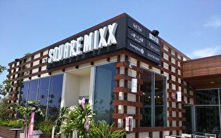 韩国热门餐厅齐聚 Square Mixx 盛大开幕
