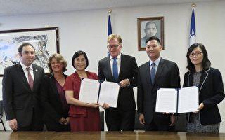 "UCLA续签""台湾研究讲座""合作"