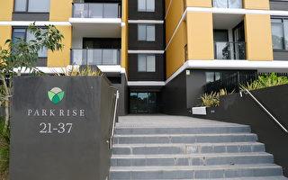 更多家庭住公寓房 悉尼開發商迎合此趨勢