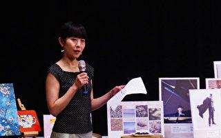 """""""与日本干杯"""" 台湾文化节九月开幕"""