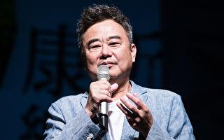 台灣歌手陳昇:不賺人民幣也不會餓死