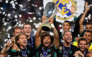 欧洲超级杯:皇马击败曼联夺新赛季首冠