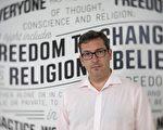 专访英国保守党人权委员会副主席—罗杰斯
