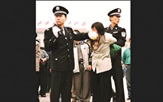 自由之家報告:中共使出全部手段鎮壓法輪功