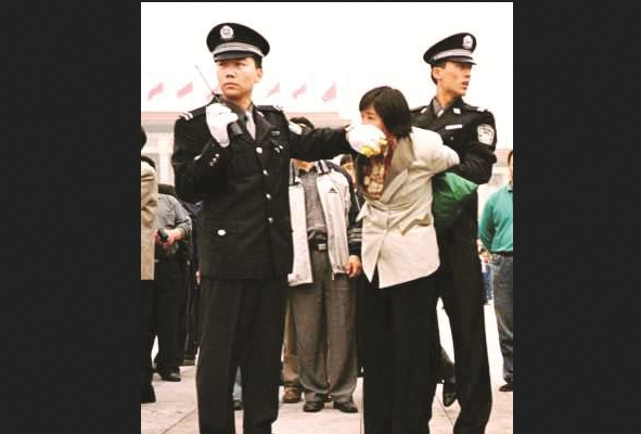 自由之家报告:中共使出全部手段镇压法轮功