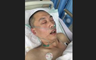 辽宁抚顺47岁男子被中共迫害成植物人