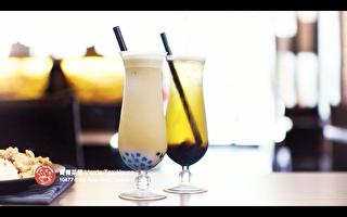 湾区菁菁茶屋:流连忘返的美食休闲地