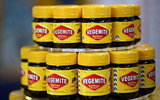 研究:常吃Vegemite类酵母酱或可改善心情