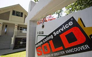 外国买家税出台一年 温市购房贷款步伐减慢