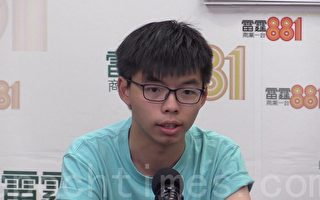 香港「雙學三子」案今判決 引發國際關注