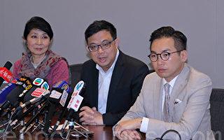 香港民主派議員杯葛高鐵考察