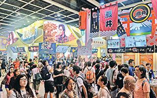 香港美食展丁財兩旺 不少商家生意有增長
