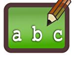 學前兒寫好字母 未來識字能力強