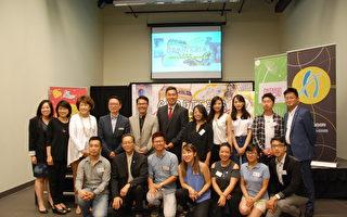 亞裔藝術家8月9日至12日舉行作品慈善拍賣會