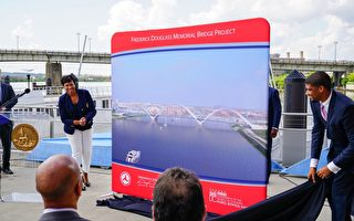华府弗雷德里克·道格拉斯纪念桥设计揭幕