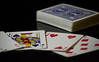 简易魔术教学:让纸牌消失、移位和变花色