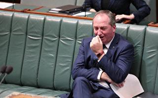 澳副总理或有双国籍 联盟党政府执政地位堪忧