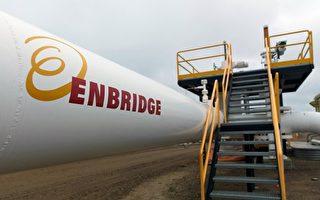 【中共病毒】安桥买断800员工  多个石油公司裁员
