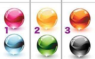 測試:選你最不喜歡的水晶球組合 測你命中小人是誰