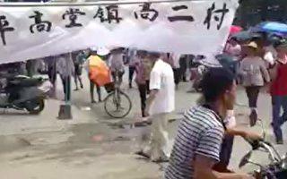 广东逾百村民游行 抗议低价强征土地
